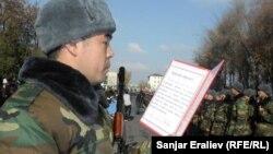 Кыргыз жоокери ант берүүдө