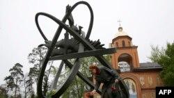 Spomenik žrtvama černobiljske katastrofe, Kijev, ilustrativna fotografija