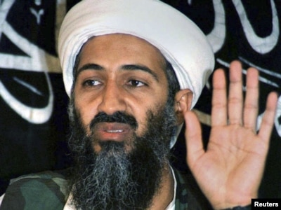in laden wallpapers osama bin. free osama bin laden targets.