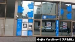 Bobar banka u Banjaluci, mart 2016.