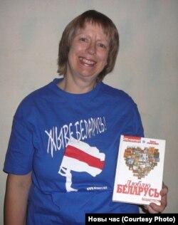 Сьвятлана Вранава. Фота «Новы час»