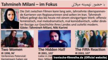 تهمینه میلانی با نمایش سه فیلم در نمایش فیلمهای کارگردانان زن در برلین حضور داشت