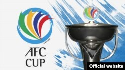 تورنمنت رسمی کنفدراسیون فوتبال آسیا