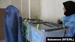 پروسهء رایدهی در کابل