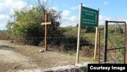 Совет безопасности Южной Осетии принял решение о закрытии всех пунктов упрощенного пропуска на границе с Грузией