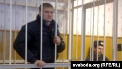 Jailed Belarusian activist Syarhey Kavalenka