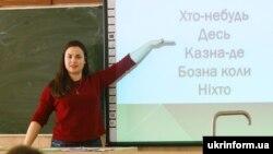 6 квітня в Україні стартувала«Всеукраїнська школа онлайн», запустити її змусила пандемія коронавірусу