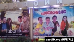 Uzbek films billboard