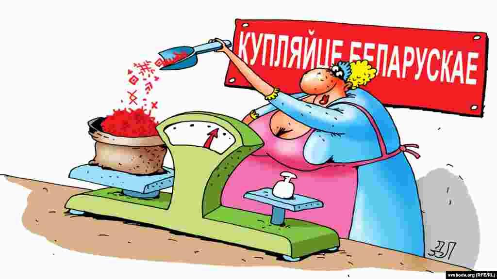 Арт-сядзіба: Ці можна рабіць бізнэс на беларушчыне?
