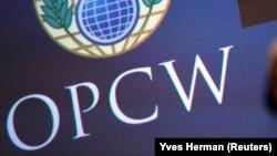 Гаагада орналасқан OPCW ұйымының эмблемасы (Көрнекі сурет).