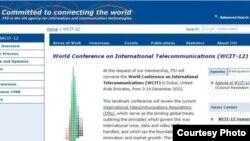 A screenshot from ITU web site