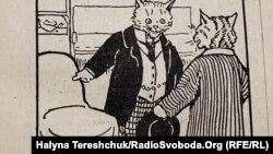 Бурцьо і Мурцьо – герої україномовного журналу «Світ дитини», який виходив у Львові в період 1919–1939 років