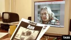 В «Новой газете», где Анна Политковская работала с 1999 года опубликованы самые нашумевшие ее статьи