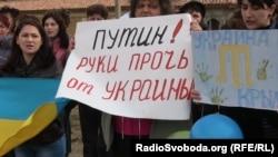 Акція протесту проти військової агресії Росії, Сімферополь, 6 березня 2014 року