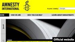 Международная организация Amnesty International опубликовала доклад о положении с правами человека по всему миру