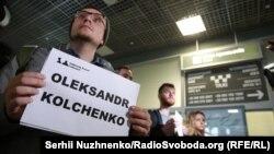До дня народження Кольченка в аеропортах України, Чехії і Польщі відбулася акція «Марне очікування», на фото акція в аеропорту «Київ», 26 листопада 2017 року
