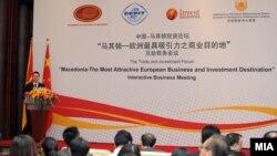 Премиерот Никола Груевски на бизнис форум за привлекување странски инвестиции во Пекинг.