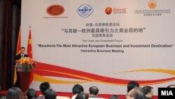 Премиерот Никола Груевски на бизнис форум за привлекување странски инвестиции во Пекинг 14.05.2012