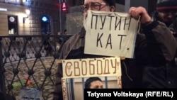 Protest podrške Nađi Savčenko, Sent Petersburg, mart 2016.