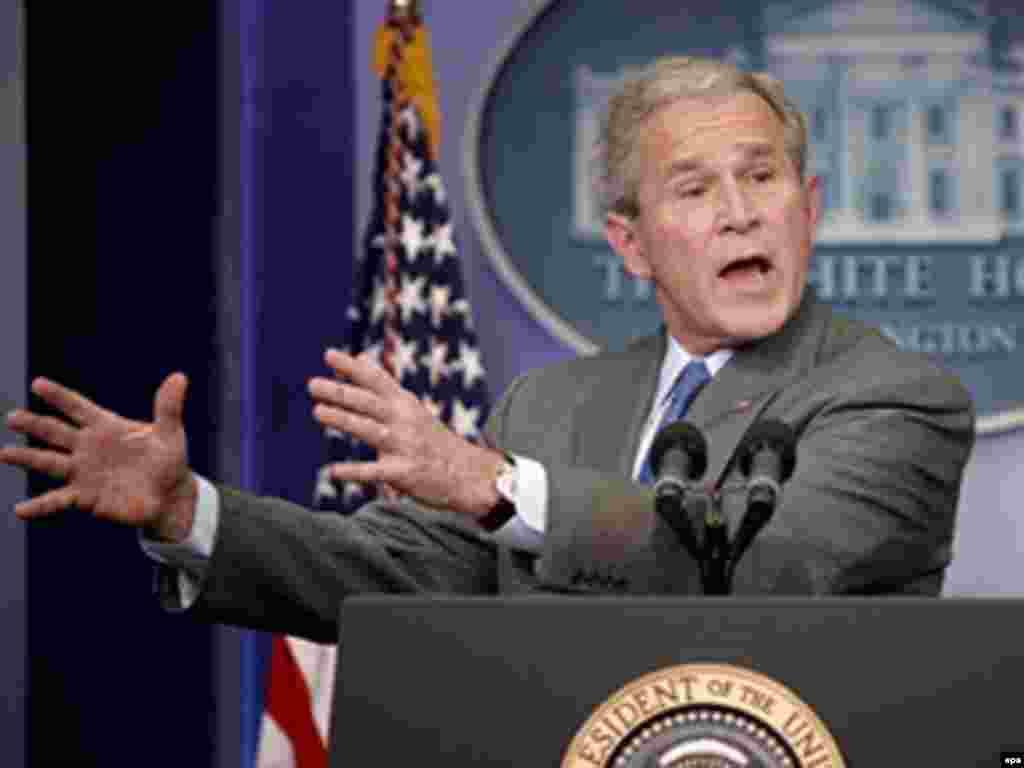 Президент Джордж Буш відходить - Джордж Буш 20 січня 2009 року опівдні завершує другий президентський термін, допустимий американським законодавством. На його місце прийде 44-й Президент США, обраний на виборах 4 листопада 2008 року.