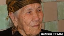 Катча Аманова