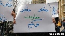 تصویری از تجمع دانشجویان دانشگاه امیر کبیر