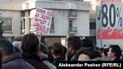Од штрајкот на тутунарите пред Собранието