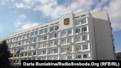 Будівля Черкаської міської ради