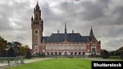 Международный суд ООН в Гааге, Нидерланды