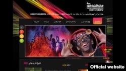 وب سایتی در سوئد که در مورد مراسم چهارشنبه سوری نوشته است