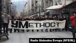 Протест на актери, музичари и уметници против опозицијата поради блокирање на буџетот во Скопје.