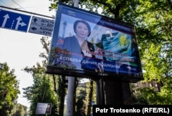 Билборд с изображением кандидата в президенты Дании Еспаевой. Алматы, 15 мая 2019 года.
