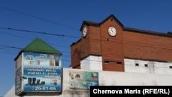 Иркутсктагы №1-Убактылуу кармоочу жай.