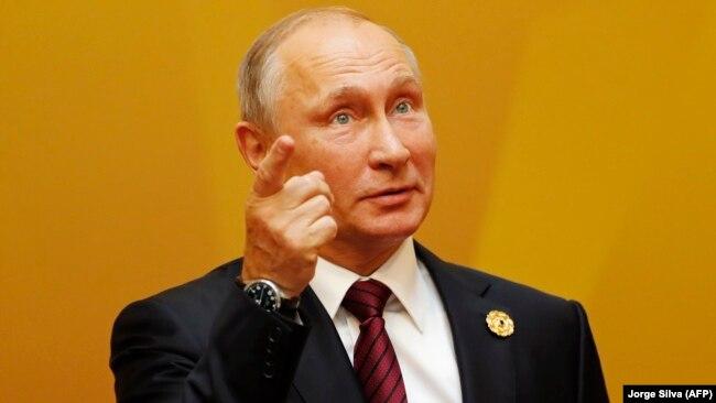 В.В.Путин в Дананге, 11.11.2017