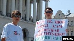 Акція «Оновлення Конституції – позиція народу»