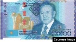 Қазақстан президенті Нұрсұлтан Назарбаевтың бейнесі басылған 10 мың теңгелік банкнот. 15 қараша 2016 жыл.
