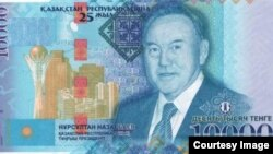 Купюра с портретом Назарбаева