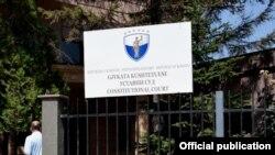 Sud u Prištini
