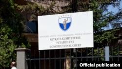Ustavni sud Kosova, ilustrativna fotografija
