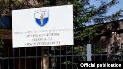 Tabla ispred ulaza u zgradu Ustavnog suda, Priština, arhivska fotografija