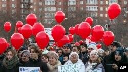 Екатеринбургдагы акциянын катышуучулары. 2-апрель, 2018-жыл.