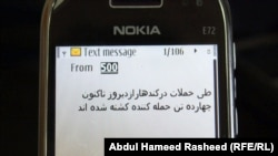 Radio Azadi's SMS feed in Afghanistan (09May2011)