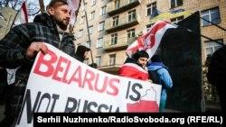 Акція «Білорусь – це не Росія» біля посольства Білорусі в Києві, 7 грудня 2019 року