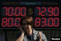 Rubla rusă, depășind un nou prag psihologic, Moscova, 24 august 2015