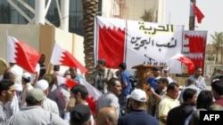 بحرین از سال ۲۰۱۱ همواره شاهد اعتراض اکثریت شیعه این کشور به حکومت اقلیت سنی بوده است