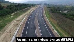 Автомагистрала Струма
