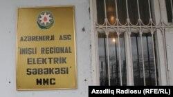 İmişli regional elektrik şəbəkəsi MMC