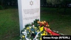 Pllaka Përkujtimore për viktimat e Holokaustit në Pprishtinë