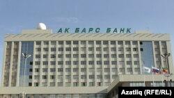"""Иң зур әҗәт """"Ак Барс"""" банкыннан алынган кредитларга туры килә"""