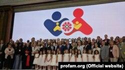 Reuniunea de la Chișinău